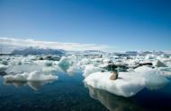 skyn-iceland