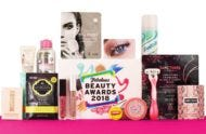 fabulous-awards-box